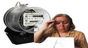 Электросчетчики выдают конфиденциальные данные