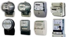 Что надо знать при выборе электросчетчика