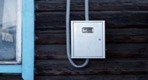 Электросчетчик на фасаде дома: выбор и правила установки
