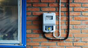 Что нужно знать об установке и защите уличного электросчётчика