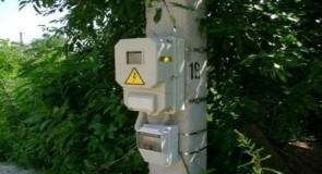 Электросчетчики «улетели» на столбы