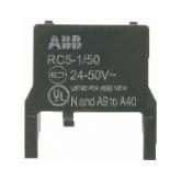 ABB RV 5/50 Ограничитель перенапряжения 24..50B AC/DC для A9..A110 (1SBN050010R1000), , -1.00 р., , ABB, Контакторы