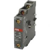 ABB VM16 Сблокировка реверсивная горизонтальная для контакторов АF 1350-1650 (1SFN036503R1000)