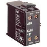 ABB CA6-11M Контакт дополнительный боковой 1НО+1НЗ для В6, В7 (GJL1201317R0003)