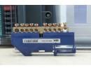 Монтажный комплект УКЭ-25А для электросчетчика Меркурий 201.5