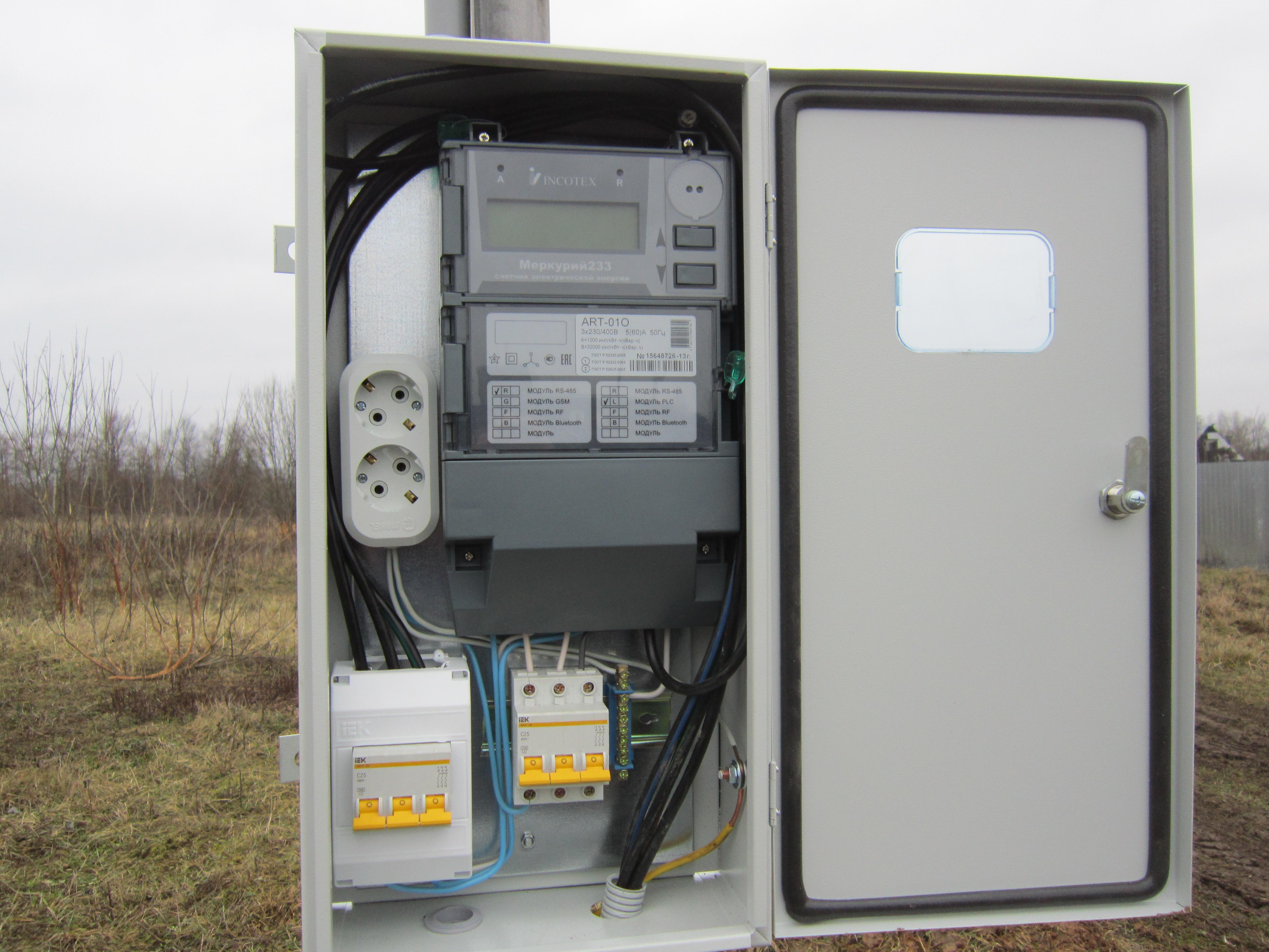 Ящик для электросчетчика внутренний