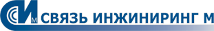 """ЗАО """"Связь инжиниринг М"""""""